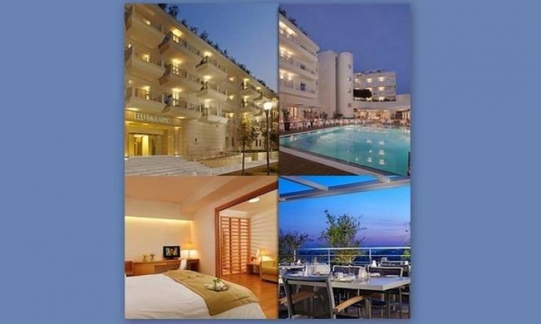 Κερδίστε μια πολυτελή διαμονή στο ELEFSINA HOTEL για την ημέρα του Αγίου Βαλεντίνου