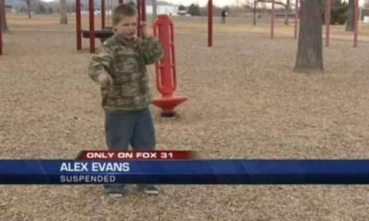 Απέβαλαν 7χρονο για μια φανταστική χειροβομβίδα