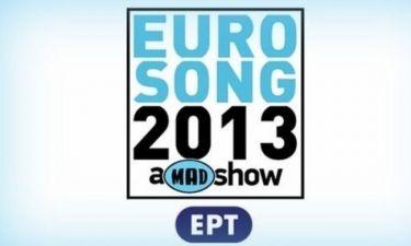 Eurovision 2013: Πωλούνται από σήμερα τα εισιτήρια για τον ελληνικό τελικό!