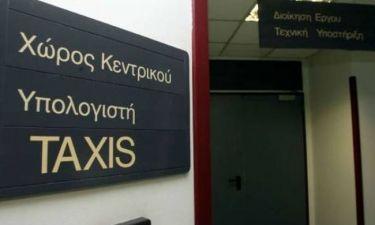 Εξετάζουν πρόσβαση στο Taxis για τους εισαγγελείς