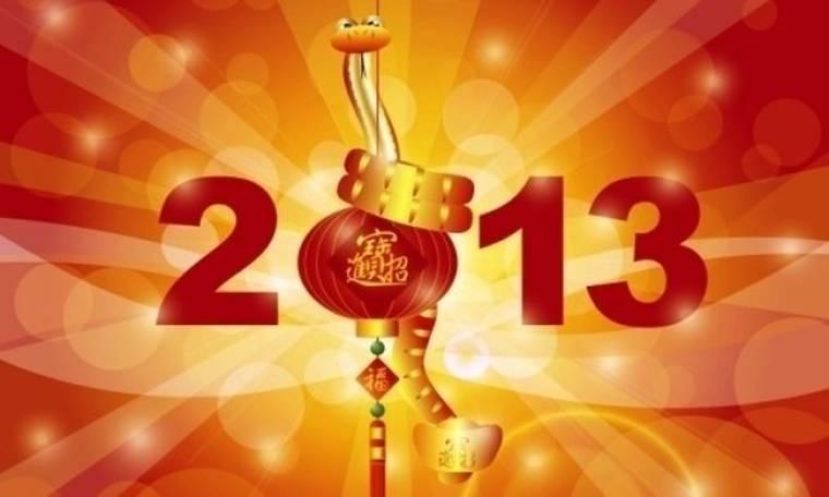 Ετήσιες Προβλέψεις Κινέζικης Αστρολογίας