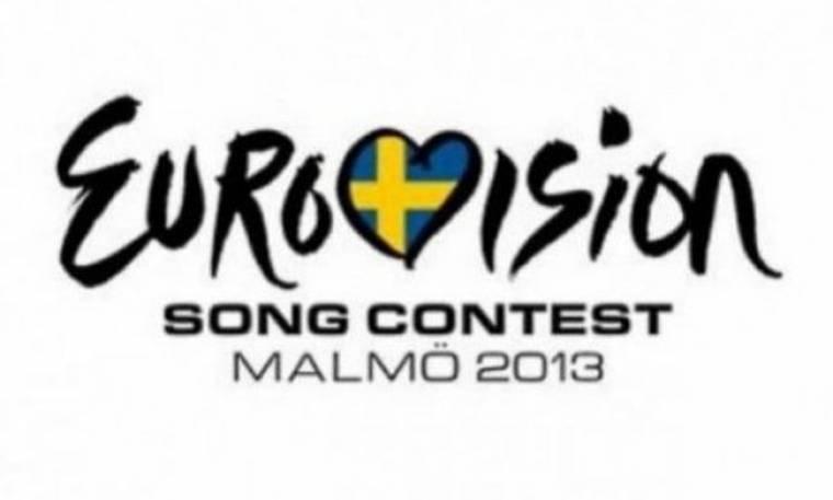 Eurovision 2013: Ο φετινός Ελληνικός τελικός με εισιτήριο!