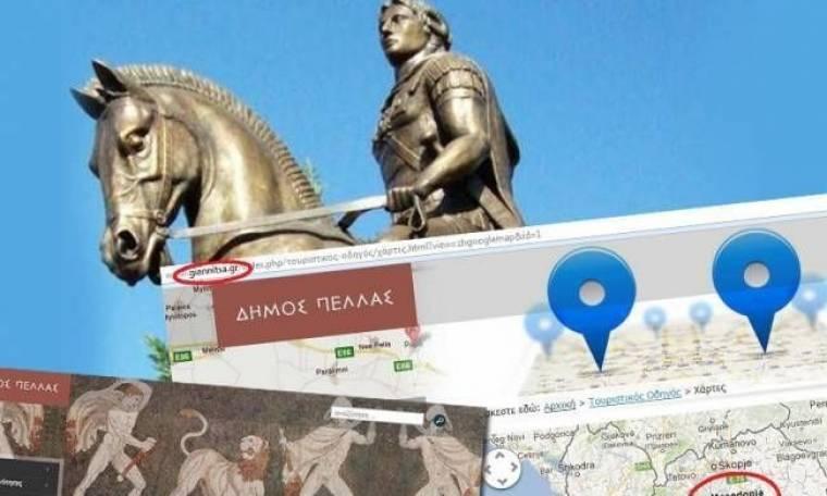 Ο Δήμος Πέλλας ανήρτησε χάρτη με το όνομα των Σκοπίων Macedonia