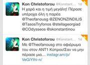 Γιώργος Θεοφάνους- Κωνσταντίνος Χριστοφόρου: Η κόντρα τους είναι πια παρελθόν!