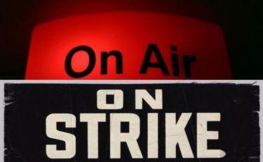 Συνεχίζεται η απεργία στα δημόσια ΜΜΕ