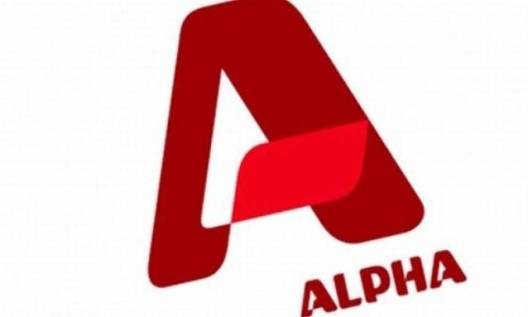Συμβαίνει τώρα: «Σηκώνουν» το κυλικείο του Alpha!