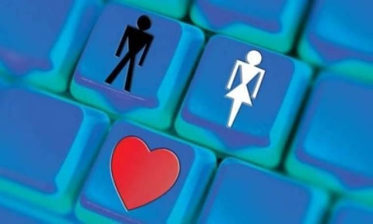 Έρωτας online: Οι κανόνες του διαδικτυακού φλερτ