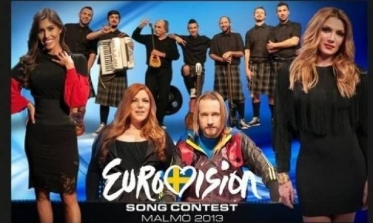 Eurovision 2013: Πώς θα είναι η εμφάνιση τους στον Ελληνικό τελικό;