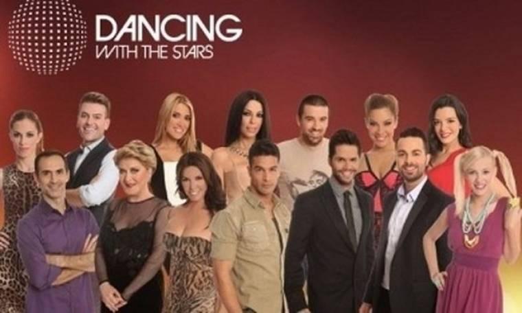 Ποιος από τους συμμετέχοντες δεν παρευρέθηκε στον τελικό του Dancing with the stars;