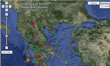ΔΗΛΩΣΗ - ΒΟΜΒΑ: Μέσα στο 2013 θα γίνει ΜΕΓΑΛΟΣ ΣΕΙΣΜΟΣ στην Ελλάδα