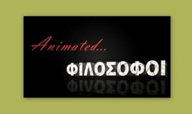 «Animated Φιλόσοφοι» στην ΕΤ3