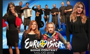 Eurovision 2013: Τι δήλωσαν οι υποψήφιοι λίγο πριν τη διεξαγωγή του Ελληνικού τελικού!