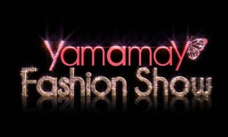Το εκπληκτικό Fashion Show της Yamamay