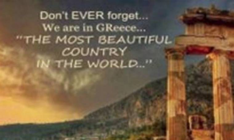 Η φωτό που σαρώνει: Είμαστε στην Ελλάδα, την πιο όμορφη χώρα