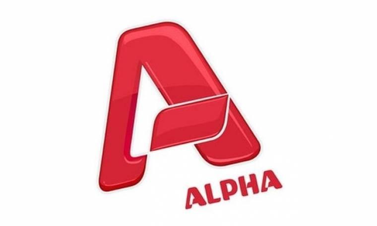 Εβδομαδιαία σειρά ετοιμάζει ο Alpha!
