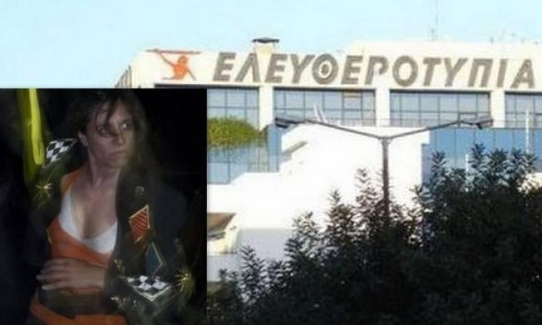 Συνελήφθη η Ελένη Τεγοπούλου!