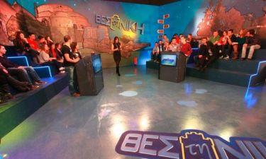 «ΘΕΣ τη ΝΙΚΗ»: Ένα νέο τηλεπαιχνίδι στην ΕΤ3
