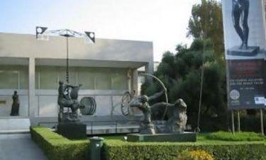 Λουκέτο στην Εθνική Πινακοθήκη