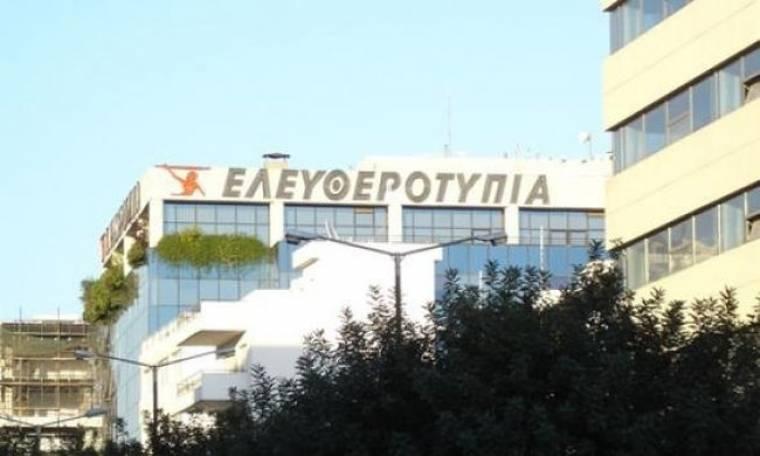 Αθωώθηκε η Ελένη Τεγοπούλου