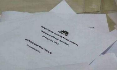 Γιατρός έγραψε τη συνταγή σε ψηφοδέλτιο του ΠΑΣΟΚ!