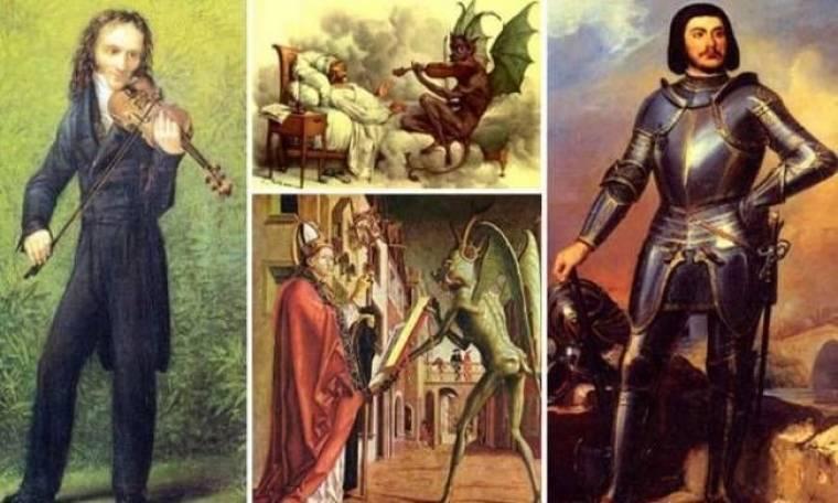 10 άνθρωποι που... πούλησαν την ψυχή τους στον Διάβολο