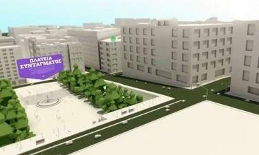 Δείτε πως θα γίνει το κέντρο της Αθήνας σε δυο χρόνια