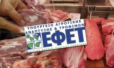 ΠΡΟΣΟΧΗ: Ο ΕΦΕΤ εντόπισε DNA αλόγου σε κατεψυγμένο κρέας