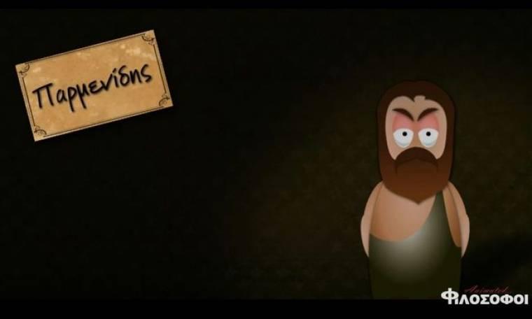 Ο Παρμενίδης στη σειρά «Animated Φιλόσοφοι» της ΕΤ3