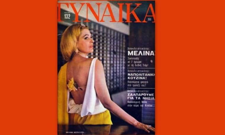 Η υπέροχη Μελίνα Μερκούρη ποζάρει σαν μοντέλο σε editorial μόδας, 50 χρόνια