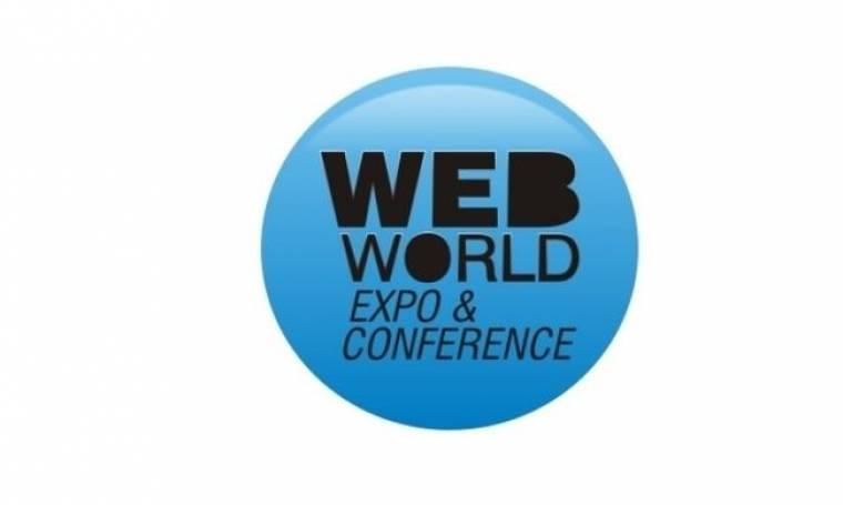 3η Έκθεση & Συνέδριο Web World Expo