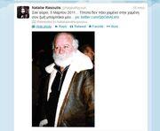 Το συγκινητικό μήνυμα της Ναταλίας Ρασούλη για τον πατέρα της