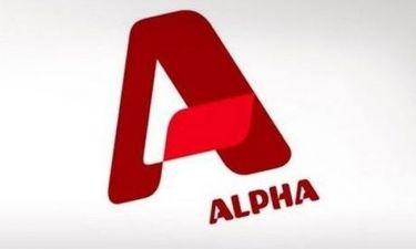 «Όσα μου κρύβεις» στον Alpha