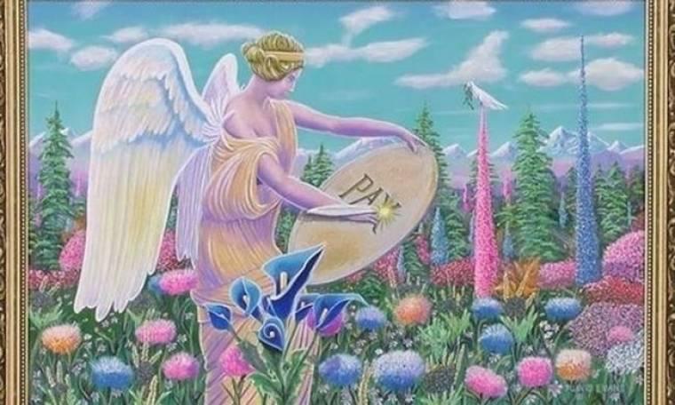 Για αυτογνωσία και έντονη διαίσθηση ενεργοποιείστε τον Άγγελο Αριήλ