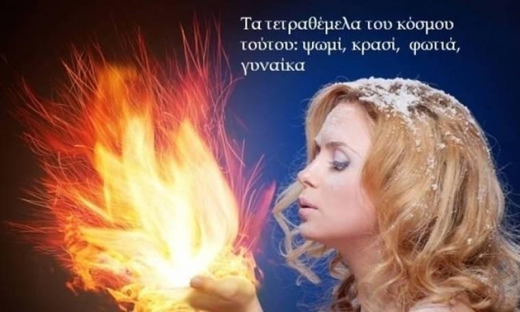 Η αστρολογική συμβουλή της ημέρας 8/3
