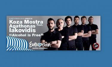 Eurovision 2013: Αυτή είναι η επίσημη φωτογράφηση των Koza Mostra και του Αγάθωνα