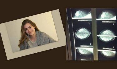 Δέσποινα Καμπούρη: Η χθεσινή μαστογραφία…το άγχος και τ΄αποτελέσματα (Nassos blog)