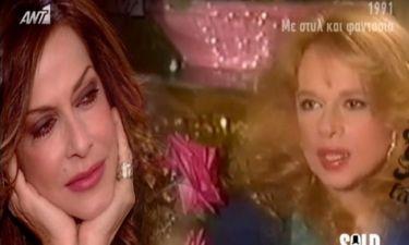 Όταν η Αλίκη Βουγιουκλάκη μιλούσε για την φίλη της Άννα Βίσση!