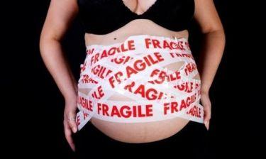 Φυσιολογικός τοκετός μετά από Καισαρική τομή. Γίνεται; Τι λένε οι ειδικοί!