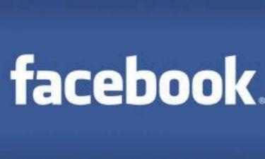 Υπάρχει κρυφό μήνυμα στην πρώτη σελίδα του Facebook;