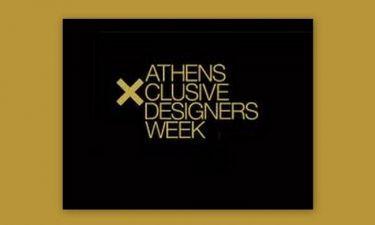 Athens Xclusive Designers Week: Παρουσιάζει τις νέες τάσεις της μόδας