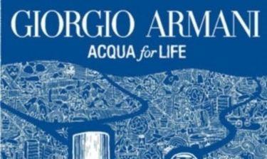 O Giorgio Armani συνεργάζεται με την Unicef