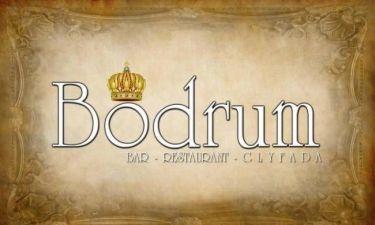 Grande opening για το «Bodrum» στις 12 Απριλίου!