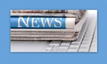 Οι Financial Times υποστηρίζουν ότι θα γίνει μεγάλο ξεπούλημα στον Τύπο
