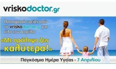 Παγκόσμια ημέρα Υγείας: «Με πρόληψη ζεις καλύτερα»