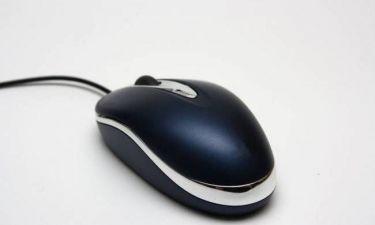 Τι κρύβει το ποντίκι του υπολογιστή