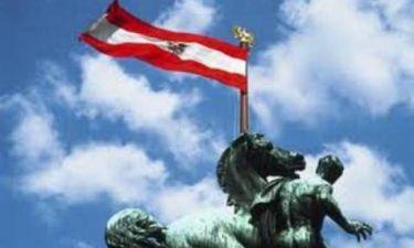 Αυστρία: Τραπεζίτης επέστρεψε 2 εκατ. ευρώ από τον μισθό του!
