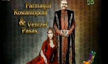 Απολαυστικό βίντεο Ράδιο Αρβύλα: Τα τουρκικά εισέβαλλαν στην προανακριτική επιτροπή της Βουλής για τη λίστα Λαγκάρντ