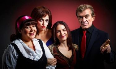H UNESCO βραβεύει την θεατρική παράσταση «κυρία Ιουλία»