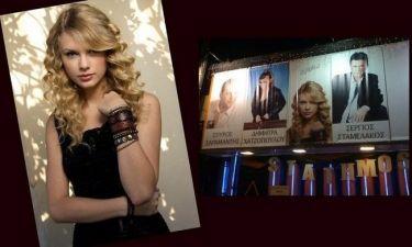Φωτογραφικό Ντοκουμέντο: Η Taylor Swift σε μπουζουξίδικο της Ελλάδος! (Nassos blog)