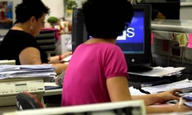 Πού τοποθετούνται οι 1.891 υπάλληλοι που έχουν τεθεί σε διαθεσιμότητα
